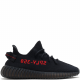 Adidas Yeezy Boost 350 V2 'Bred' (CP9652)