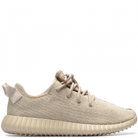 Adidas Yeezy Boost 350 'Oxford Tan' (AQ2661)