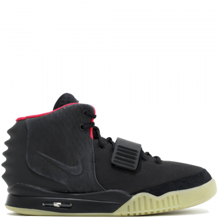 Nike Air Yeezy 2 NRG 'Solar Red' (508214 006)