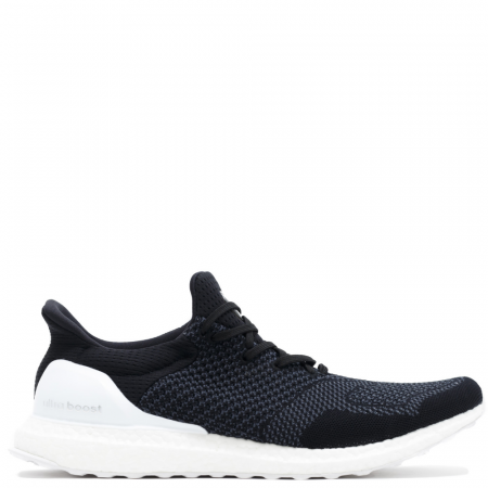Adidas Ultraboost Uncaged Hypebeast '10th Anniversary' (AQ8257)