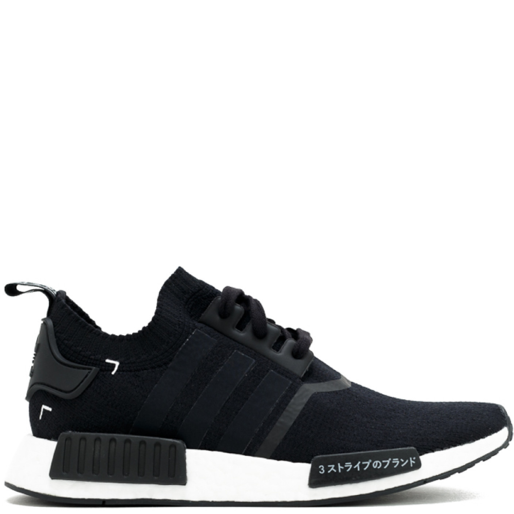 adidas nmd r1 japan black and white