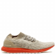 Adidas Ultraboost Uncaged 'Trace Cargo' (S82064)