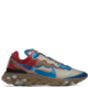 Nike React Element 87 Undercover 'Light Beige' (BQ2718 200)