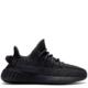 Adidas Yeezy Boost 350 V2 'Black Non-Reflective' (FU9006)