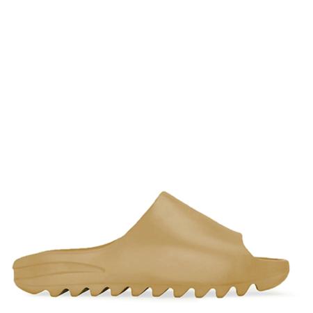 Adidas Yeezy Slides 'Pure' (GZ5554)